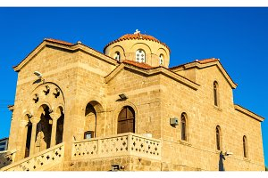 Church of Panagia Theoskepasti in Paphos - Cyprus