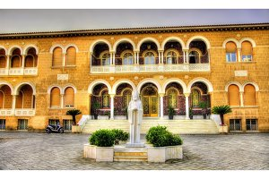Archbishop's Palace in Nicosia - Southern Cyprus