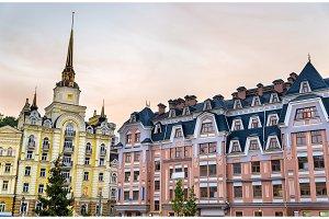 Buildings in Vozdvizhenka district of Kyiv - Ukraine