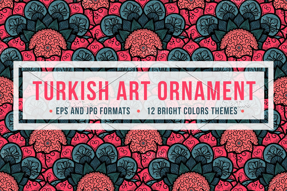 Turkish Art Ornament ~ Graphic Patterns ~ Creative Market