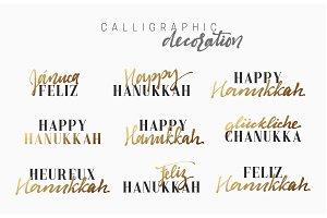 Hanukkah lettering calligraphy handmade.