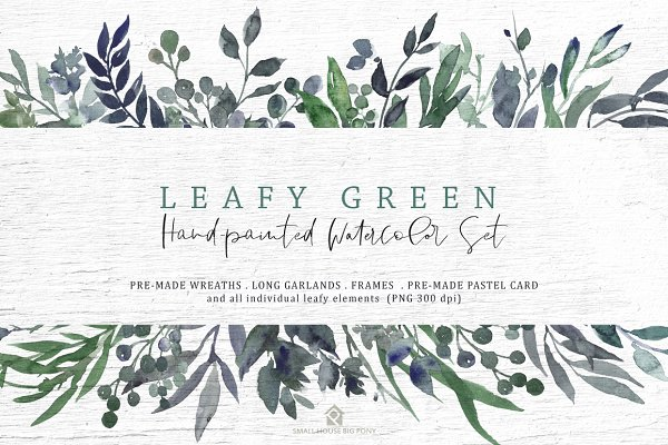 Leafy Green - Watercolor Set