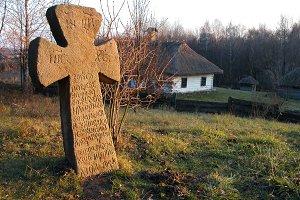 "Stone cross. ""Pirogovo"", Ukraine"