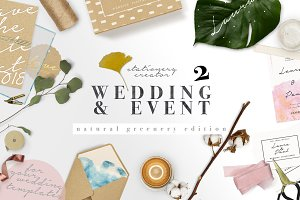 Natural Greenery Wedding Paper Set