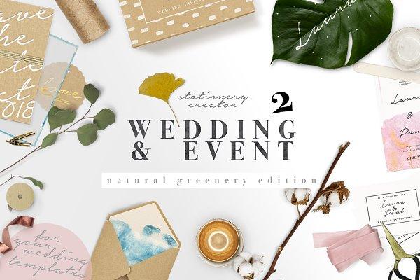 Natural Greenery Wedding Paper Set