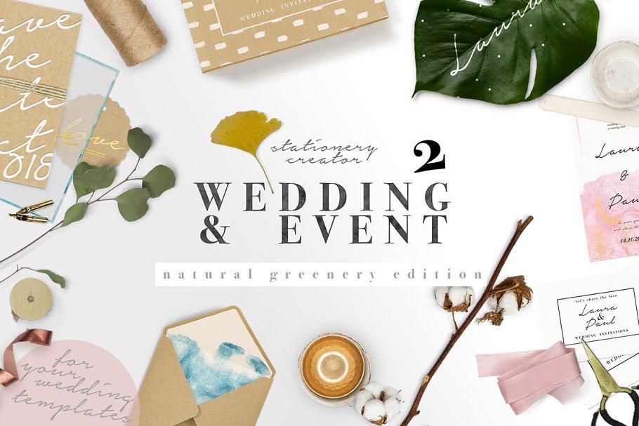 Natural Greenery Wedding Paper Set ~ Scene Creator Mockups