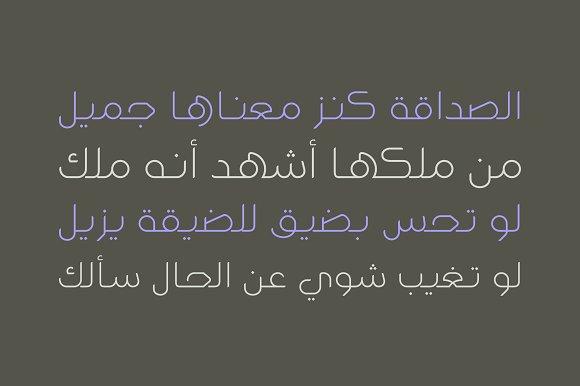 Wahaj - Arabic Font