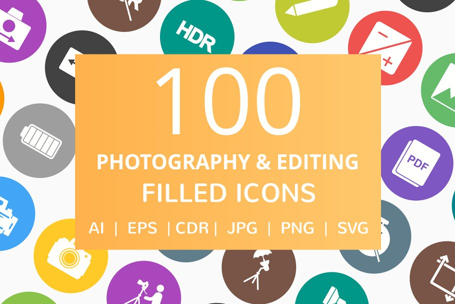 100 Photography Filled Round Icons