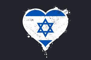 Israel Heart Flag