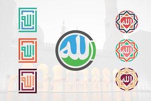 7 Lafadz Allah Calligraphy Islamic