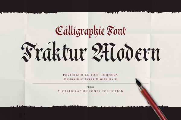 Blackletter Fonts: Posterizer KG - Cal Fraktur Modern font