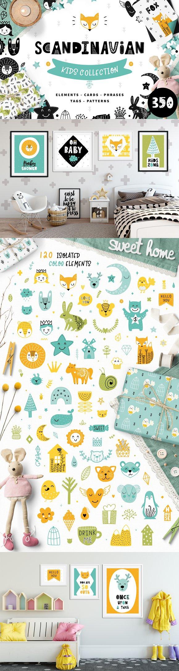 Scandinavian Kids Collectio-Graphicriver中文最全的素材分享平台