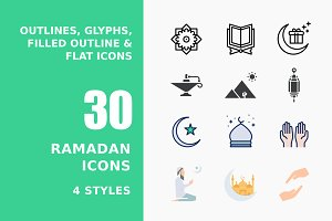 Ramadan Icon Bundle