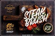 GL Steak Brush V.2