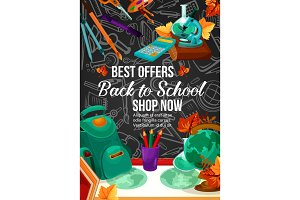 School supplies sale banner, discount offer design