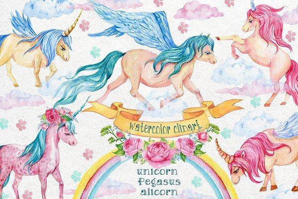 cute magic unicorns, watercolor