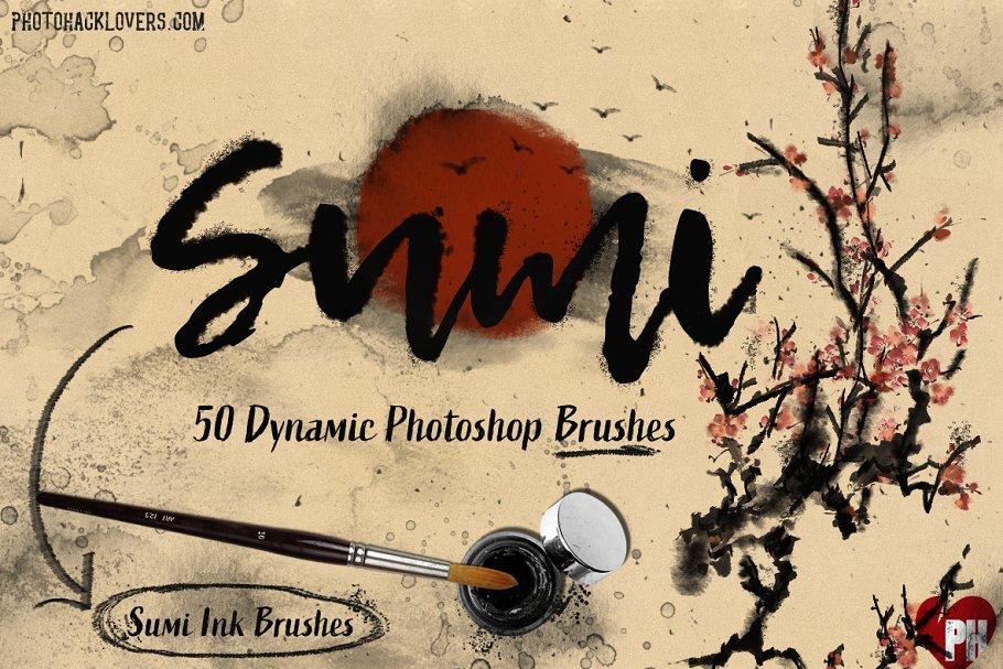 50 Sumi Brush Pack-Photoshop Brushes ~ Photoshop Add-Ons