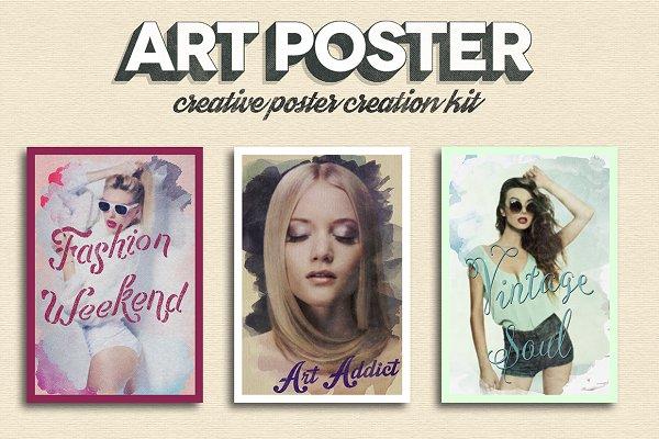 Art Poster Kit + Free Bonuses