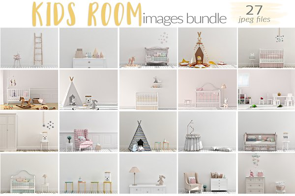 Kids Room Images Bundle - set of 27