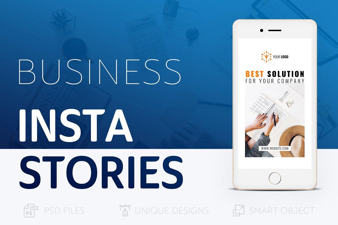 Business Instagram Stories #037