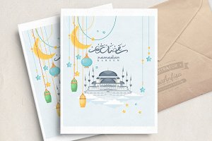 Holy month Ramadan Kareem card