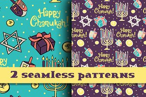 Happy Hanuka (Chanukah)! texture