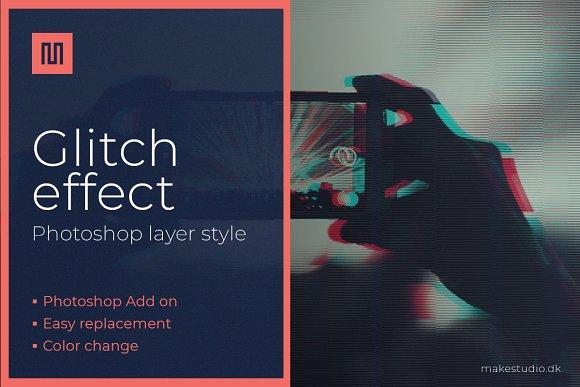 Glitch effect - Photoshop effect