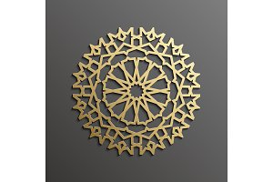 Ramadan kareem vector . Eid mubarak ramadan background. Design of Ramadan lantern . Islamic pattern vector EPS 10.
