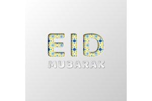 Eid Mubarak 3d paper cut design.