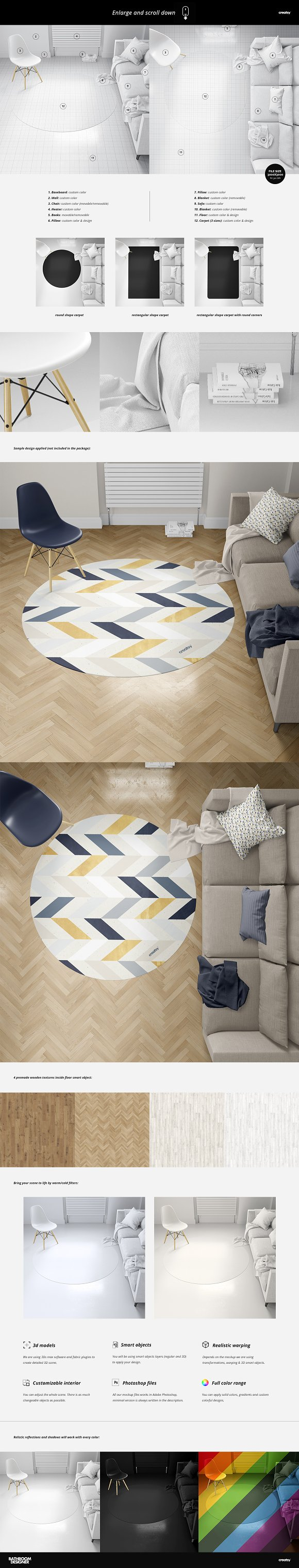 Room Scene Carpet Mockup Set in Product Mockups - product preview 1