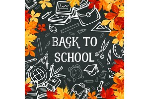 Back to school supplies poster with frame of leaf