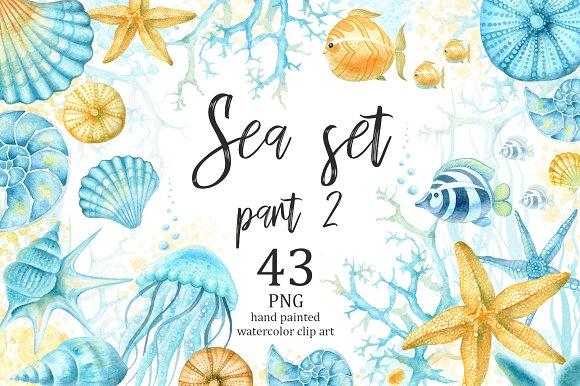 Watercolor sea clipart. Part 2