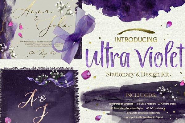 Ultraviolet Stationery & Design Kit