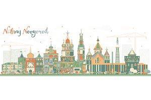 Nizhny Novgorod Russia City Skyline