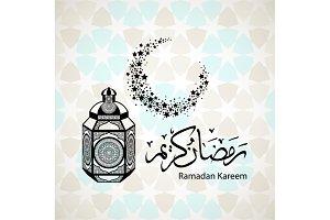 Arabic calligraphy Ramadan Kareem.