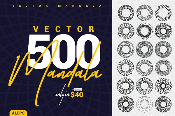 Graphics: Invents - 500 Mandala Vector Collection