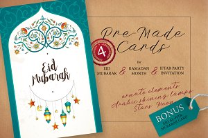 7. Set Of Ramadan Pre-Made Cards