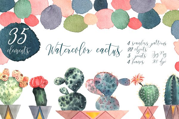 Illustrations and Illustration Products: Asanova_art - Watercolor cactus