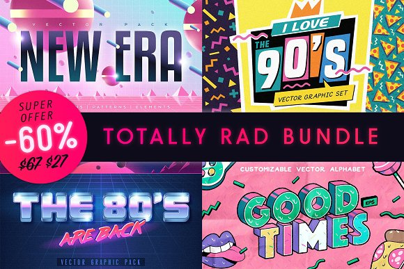 Totally Rad Bundle in Graphics