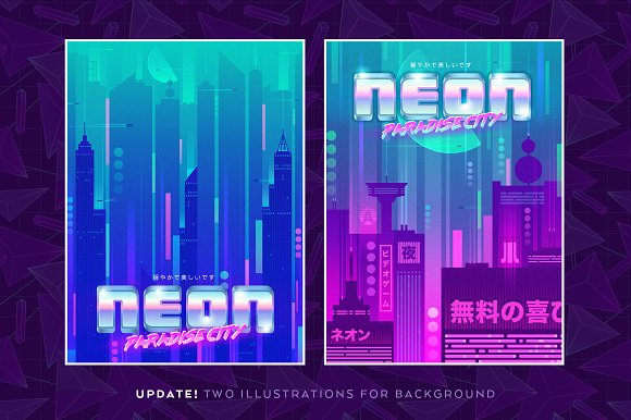Totally Rad Bundle in Graphics - product preview 7