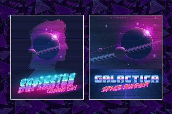 Totally Rad Bundle in Graphics - product preview 13