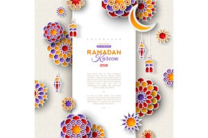 Ramadan Kareem vertical banner