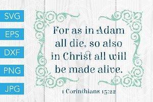 1 Corinthians 15 22 Bible Verse SVG