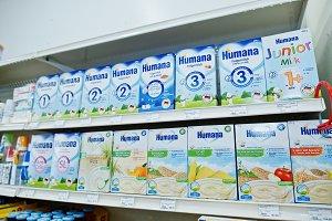 baby food Humana
