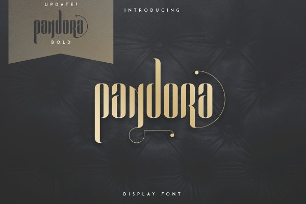 Pandora Display font -50%