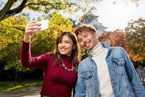 Japanese couple dating in Osaka