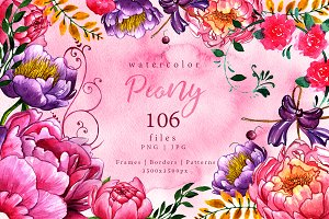 Exquisite peonies PNG watercolor set