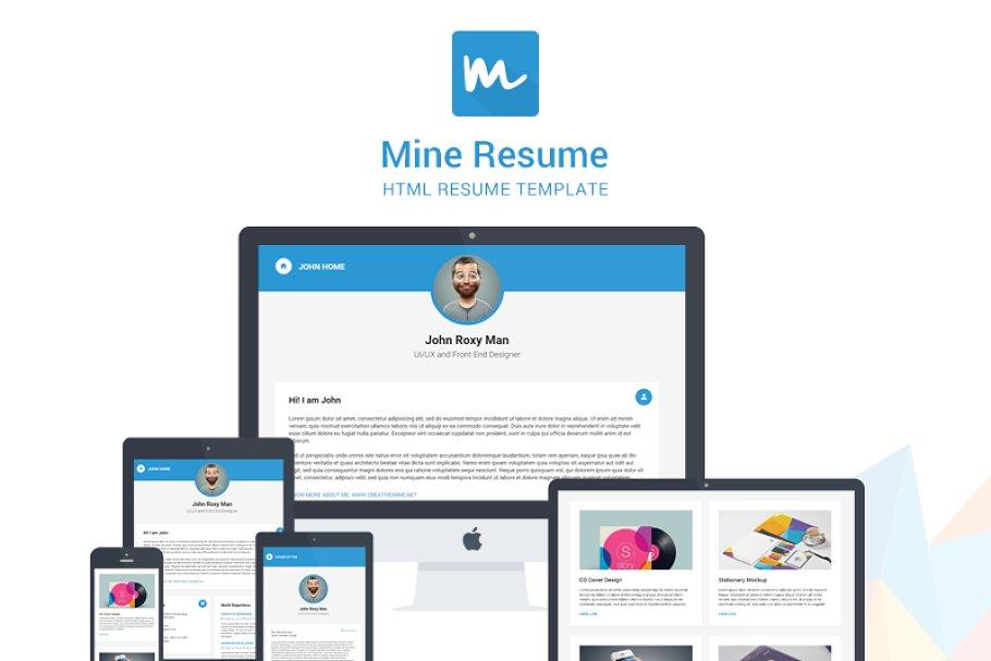 Mine HTML Resume Template ~ Website Templates ~ Creative Market