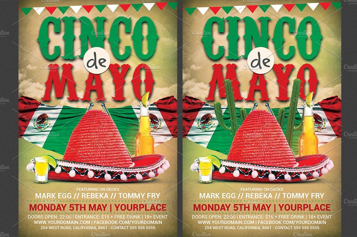 Cinco De Mayo Flyer Template 3 ~ Flyer Templates ...