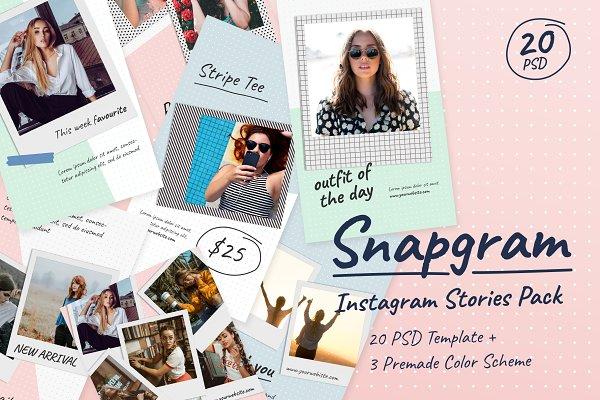 Instagram Stories Pack - Snapgram